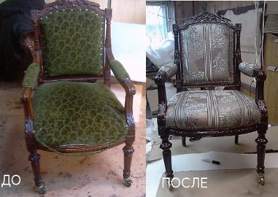 Реставрация_старого_кресла