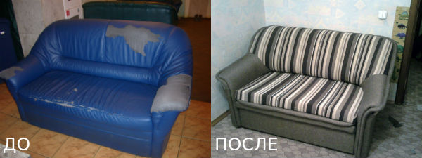 Реставрация_дивана